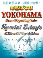 横浜店OPEN!!