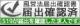 大阪 風俗求人@関西519