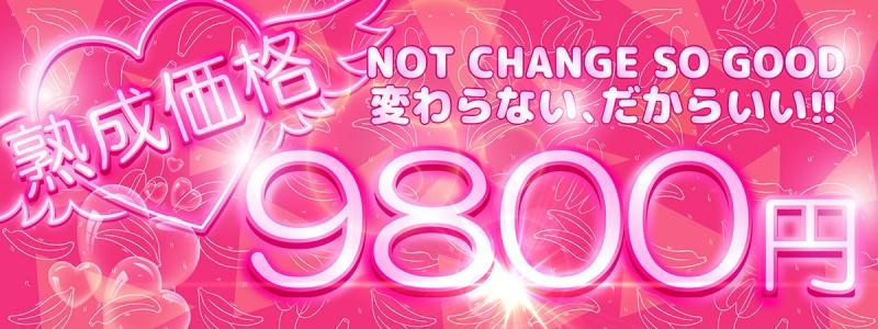 【熟成価格】伝統イベントが2月度も!
